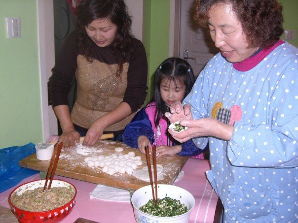 laga jiaozi